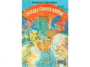 5 книжок про Київ, які захоплять Вашу дитину