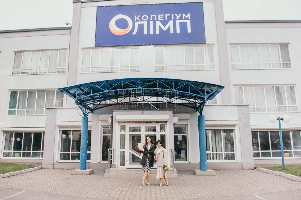 Мамаслет тестирует Коллегиум «Олимп»
