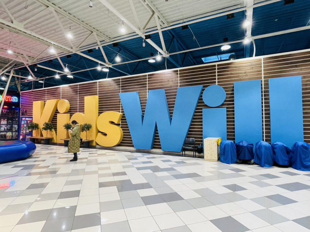 Місто професій KidsWill: Дитина буде в захваті