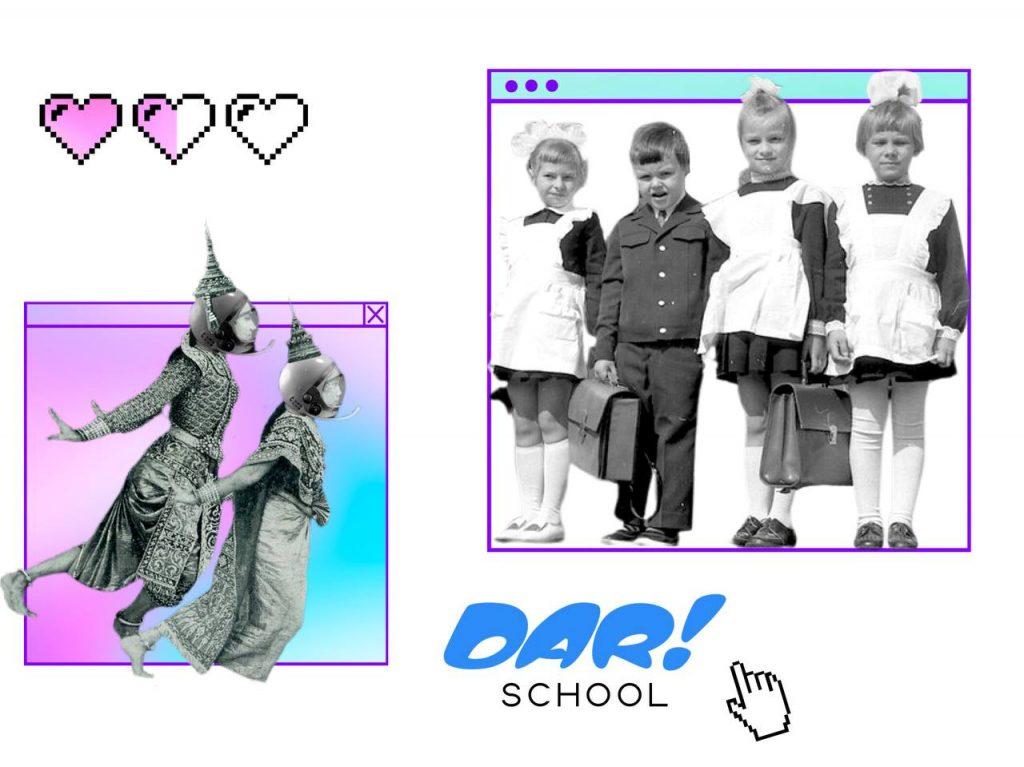 Дистанційна школа Dar School. Як виглядає освіта майбутнього